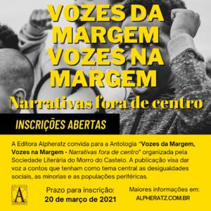 Antologia: Vozes da Margem, Vozes na Margem